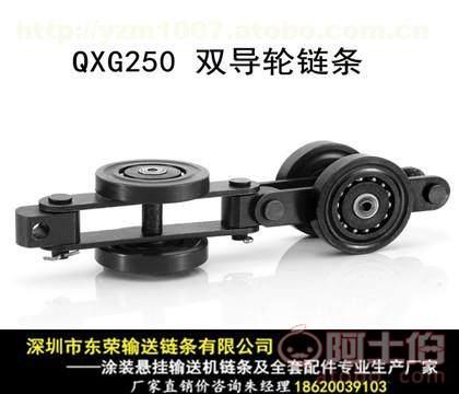 QXT250B �p�板�p�л���l�r格/批�l