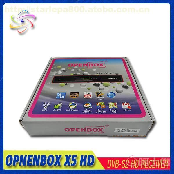openbox x5数字电视机顶盒 dvb-s2高清电视接收机