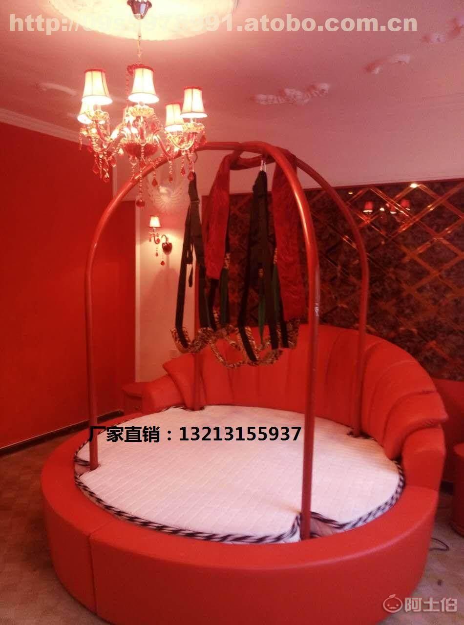 主题酒店圆床恒温电动床厂家水床宾馆情趣软包床圆床情趣广告词酒店提示富有和语图片