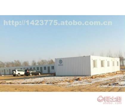 哈尔滨标准货箱加工厂