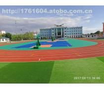 黑龙江塑胶跑道工程施工