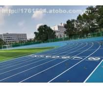 黑龙江塑胶跑道工程公司
