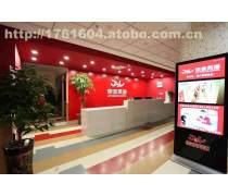 哈尔滨塑胶地板公司专卖