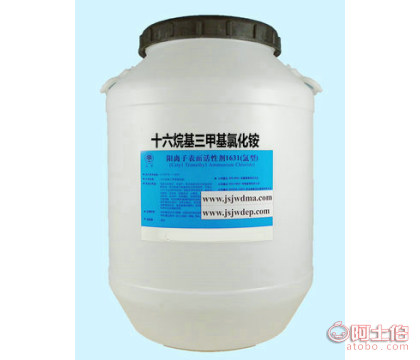 1631乳化�┦�六烷基三甲基氯化�@十六烷基三甲基溴化�@