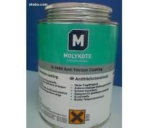 MOLYKOTE D-3484 减磨涂层