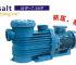 爱克水泵ABsalt系列#万江区游泳池设备多少钱