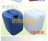 深圳福永白电油生产厂家价格