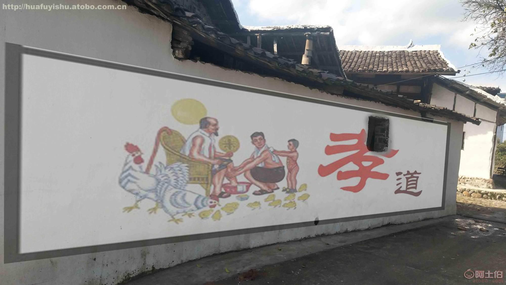 江西地区优惠手绘 专业承接新农村墙绘图片