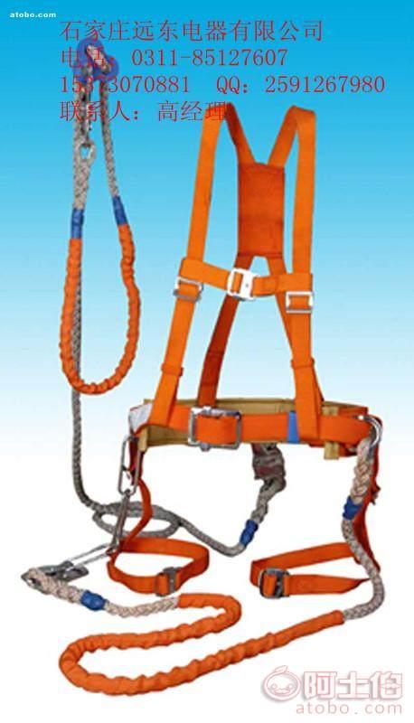 电工安全带,双倍双跨式安全带,安全带厂家