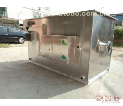 广州绿讴牌智能全自动油水分离器厂家
