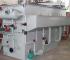 江苏溶气气浮机生产%平流式溶气气浮机