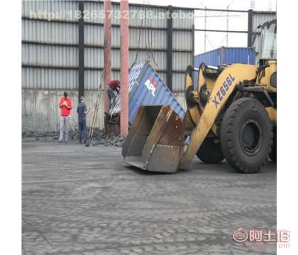 福建【焦炭】批发|福建焦炭供应商