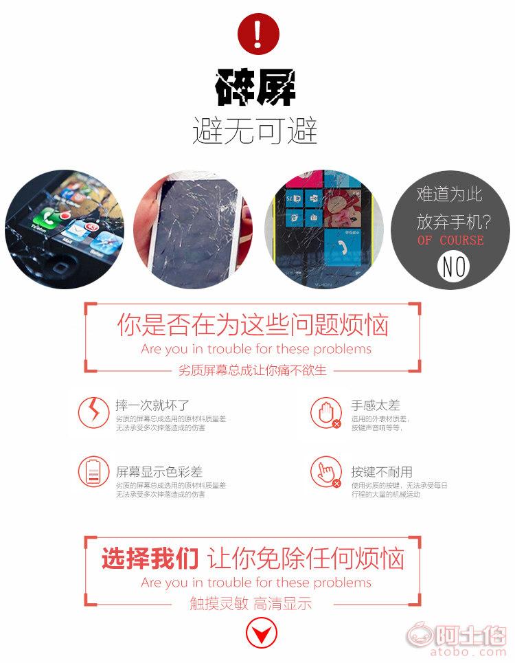 【诺基亚7 7plus总成手机维修换屏后盖屏幕外