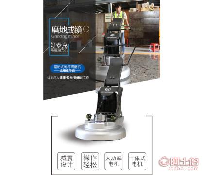 固化地坪重混凝土��光�CHTG-700HP