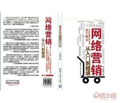 【深圳市B2B网络营销外包服务商 帮您解决提