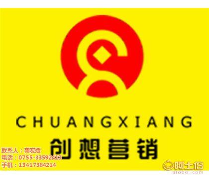 淄博网站设计|淄博网站设计很多人都用了
