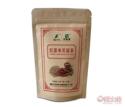 万松堂红薏米芡湿茶祛濕茶湿气重去濕气红豆薏仁大麦芡实茶袋泡茶