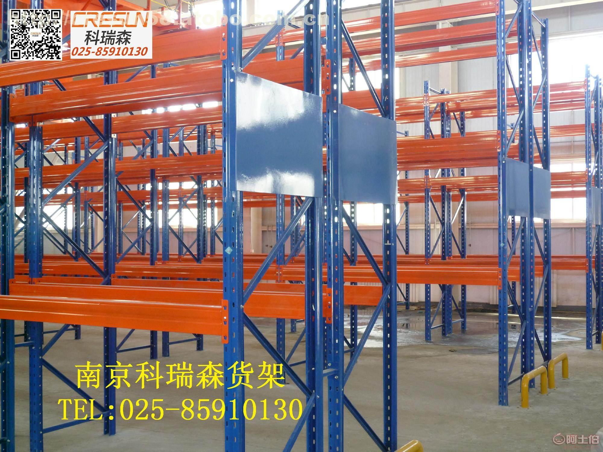 重型货架-科瑞森货架专业生产各种规格货架