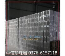玻化微珠复合保温板