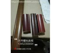 【观音桥十字绣装裱店】九龙坡区谢家湾曙光书