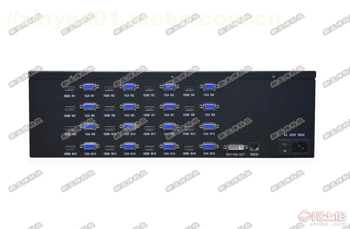 4-16路dvi vga hdmi av画面分割器/合成器/分屏器