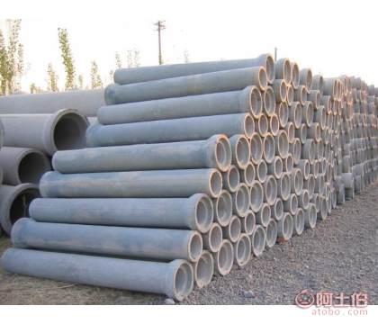 淄博水泥排水管经销商&水泥排污管