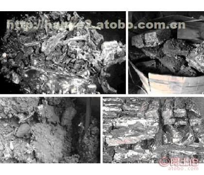 深圳�a渣回收公司哪家好#回收�a渣冶��
