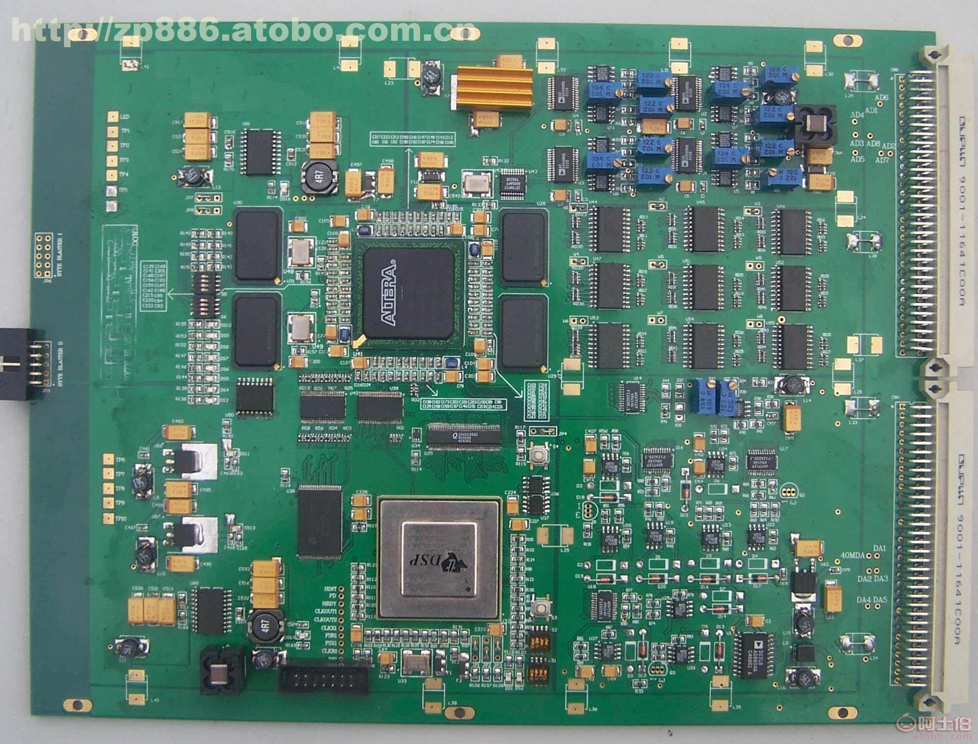 河北电路板焊接bga植球返修smt焊接批量样板焊接 pcb