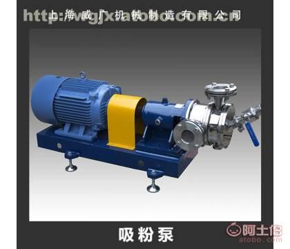 【吸粉泵】上海吸粉泵厂家