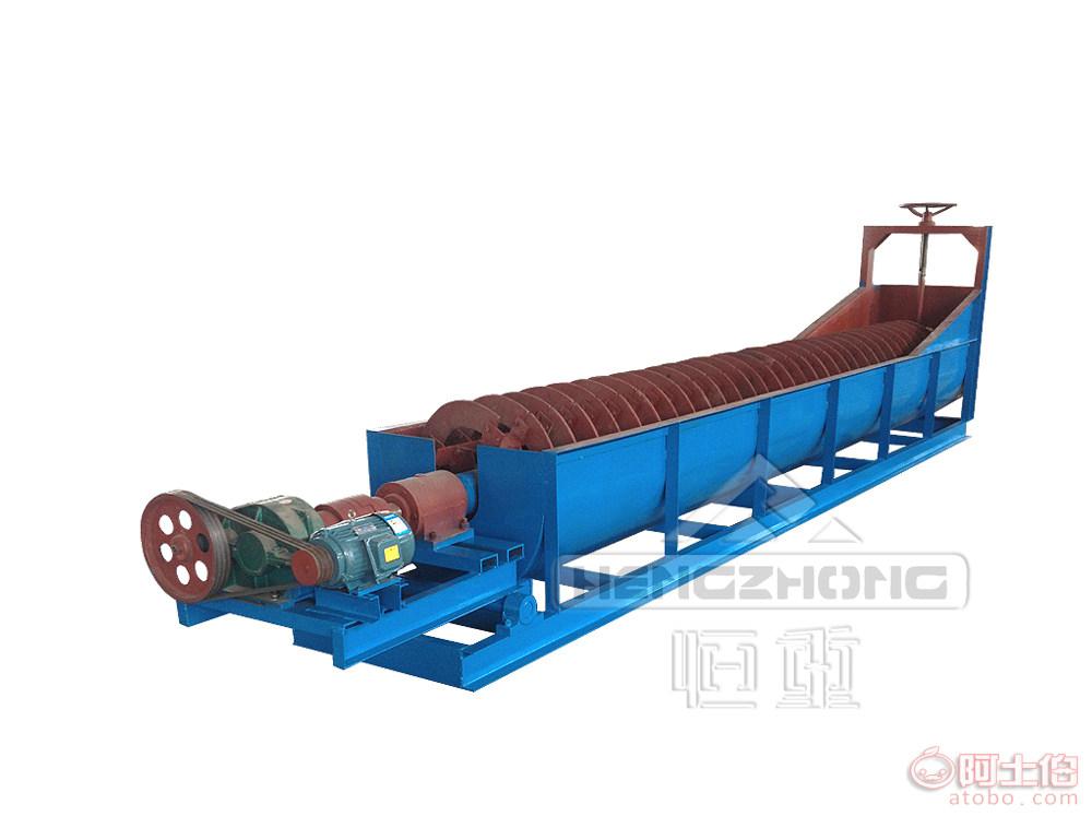 螺旋分级洗石机 螺旋洗砂机 fg螺旋分级机