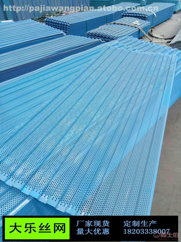 喷塑爬架网片的特点是什么 湖南中科富海建筑科技有限公司