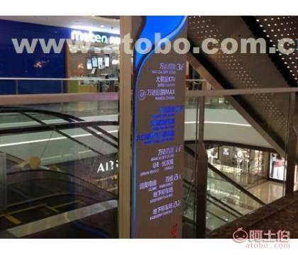 3M灯箱专业厂商 沈阳赛佳牌匾设计中心 3M灯箱规格
