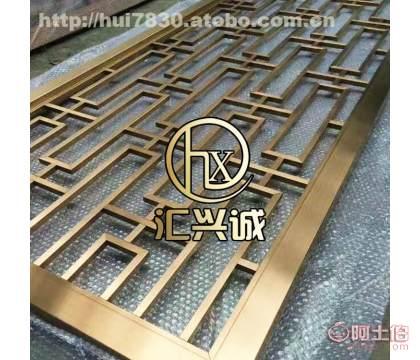 重庆不锈钢屏风定制|不锈钢屏风定制厂家