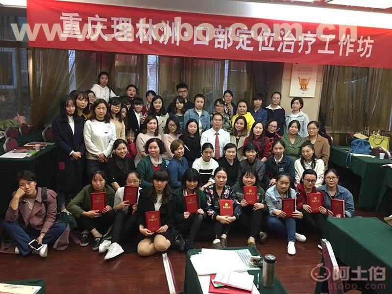 重庆特殊儿童培训教育值得信赖,渝北自闭症障碍
