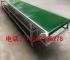 物流输送机 快递分拣皮带运输机 集装箱装车皮带输送机