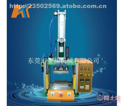 KTZR增压台式热压机价格|KTZR增压台式热压机厂家定制