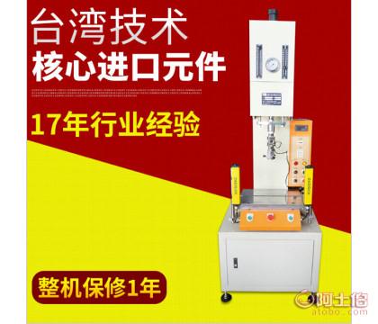 中山哪里有好的液压机/油压机【液压机、油压机】