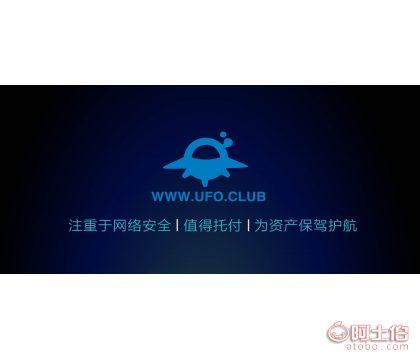 UFO�^�K�平�_(�D)、交易平�_UFO、UFO�^�K�