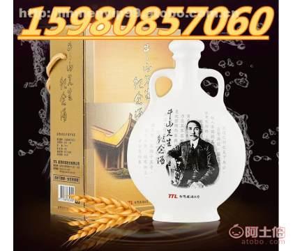 52度700ml台湾博爱中山纪念酒价格