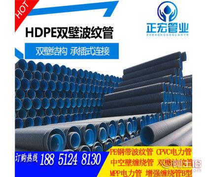 台州HDPE双壁波纹管温州HDPE波纹管厂家价钱咋样