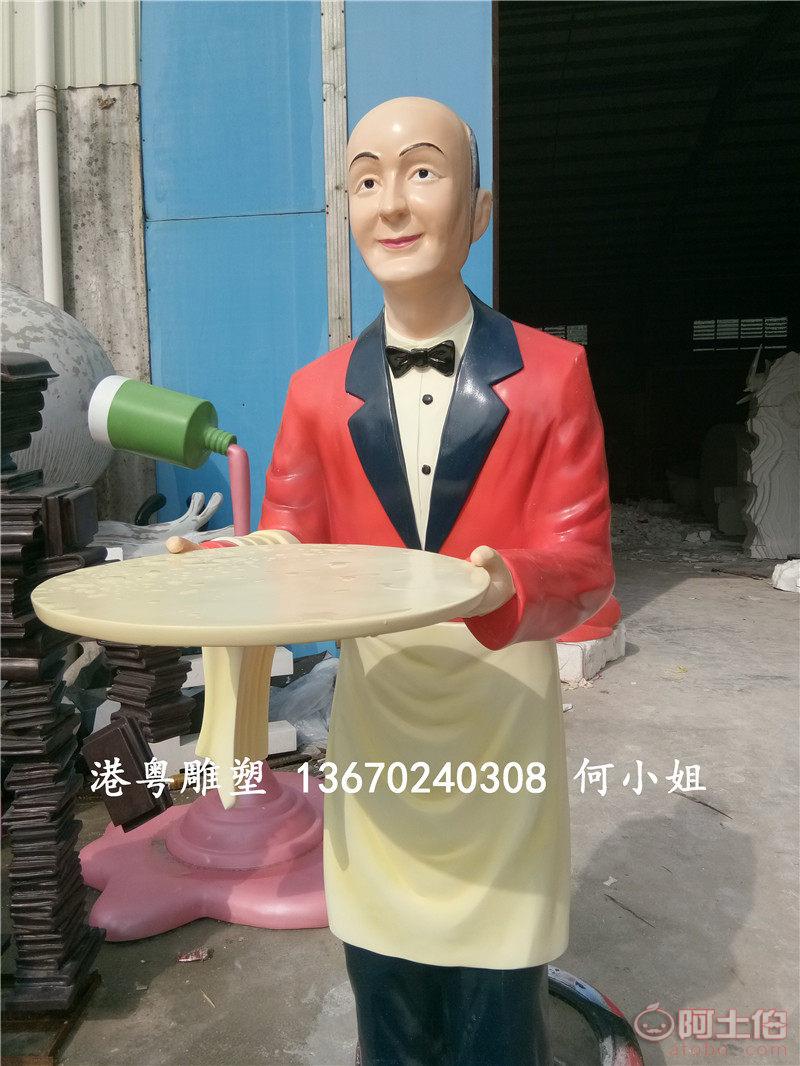 人体托盘餐_餐厅人体形象代言模型饭店迎宾服务员店小二托盘送餐员雕像
