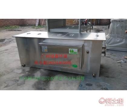 广州  深圳 餐饮油水分离器 /隔油池  厂家直销