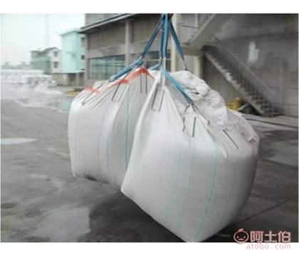 吨袋_江苏柔性集装袋厂家