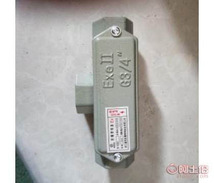 BHC-G3/4防爆穿�盒,YHX防爆三通�^�盒