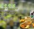 """""""广东食堂承包有哪些公司?""""小图2"""