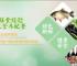 """""""广东食堂承包有哪些公司?""""小图3"""