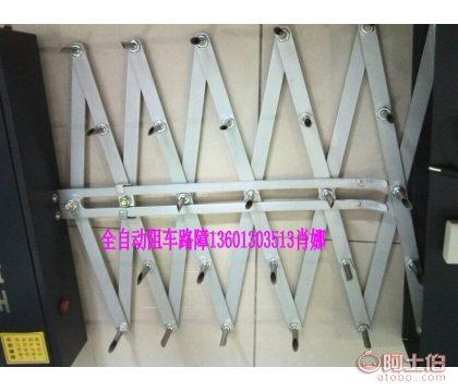 北京市全自动阻车路障 遥控阻车路障