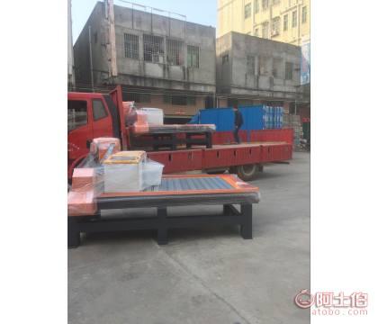 江苏数控铝板切割机供应