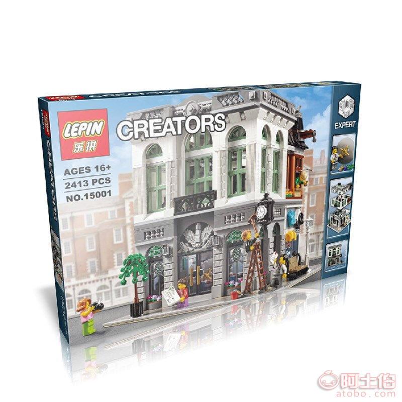 【乐拼大楼积木创意系列10251积木银行砖块b怎么买激战奇轮街景图片