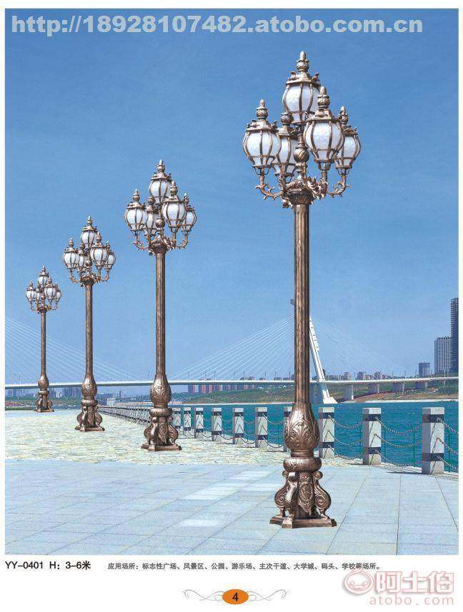 厂家直销铸铝铸铁欧式庭院灯复古花园灯公园灯led庭院图片